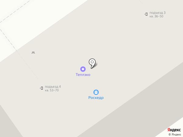 ТеплЭко на карте Нижнего Новгорода