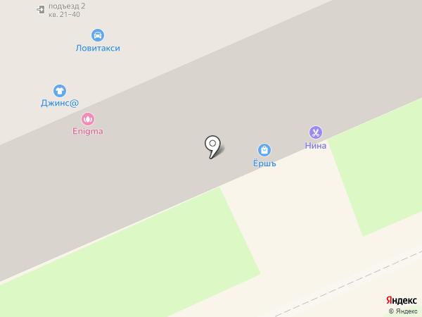 СЕРВИСРЕЗЕРВ на карте Нижнего Новгорода