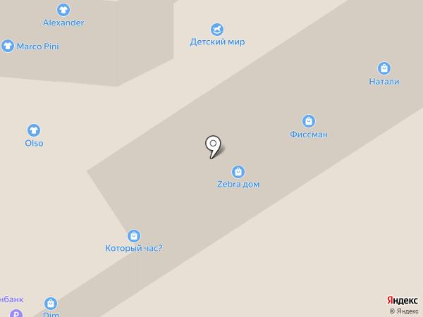 Zebra дом на карте Нижнего Новгорода