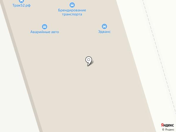 В.В.В. на карте Нижнего Новгорода