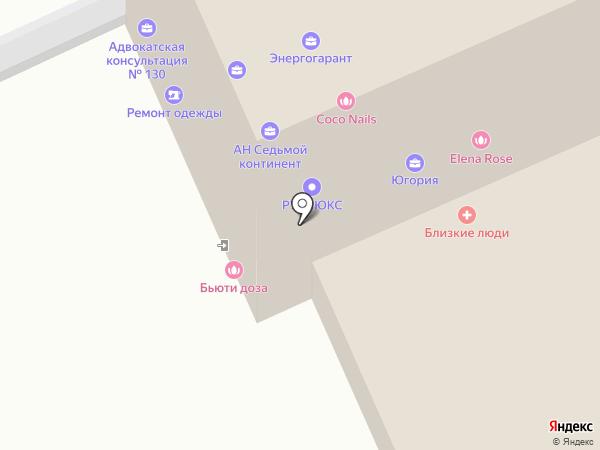 Альянс Страхование на карте Нижнего Новгорода