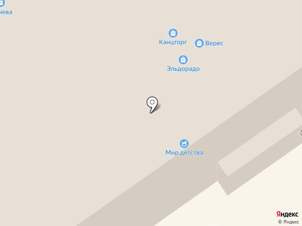 Торговый Дом Стратегия на карте Нижнего Новгорода