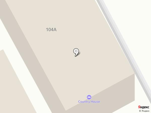 Country House на карте Новинок