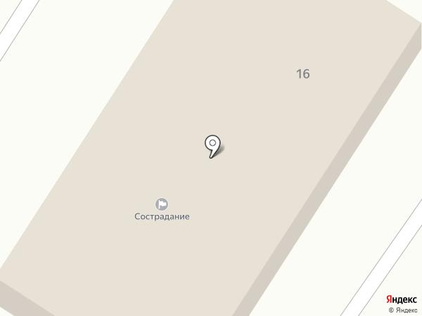 Макси-Трейд на карте Нижнего Новгорода