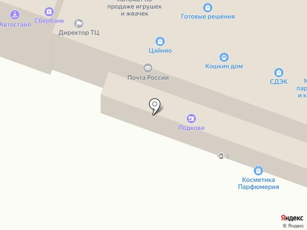 Faberlic на карте Нижнего Новгорода