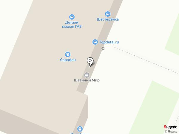 Магазин тельняшек.ру на карте Нижнего Новгорода