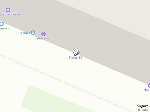 ArtSun на карте Нижнего Новгорода