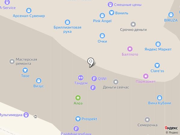 Артэль на карте Нижнего Новгорода