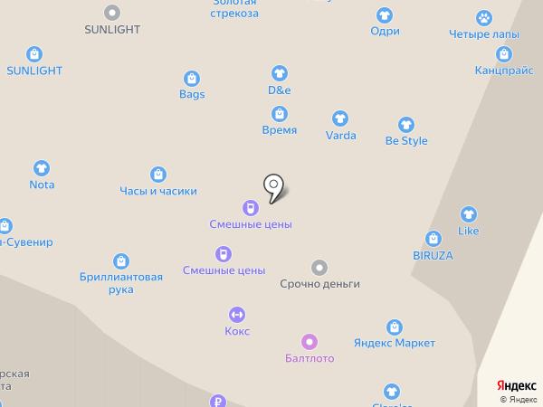 Miss Chic на карте Нижнего Новгорода