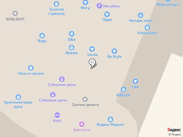 Pay. Travel на карте Нижнего Новгорода