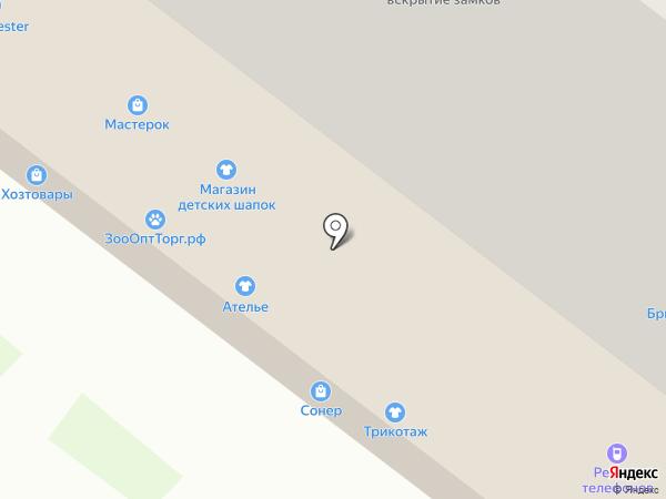 АртИдея на карте Нижнего Новгорода