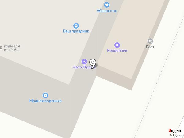 ELproffi на карте Нижнего Новгорода