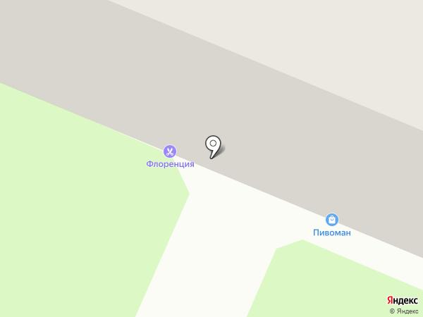Пенный бутик на карте Нижнего Новгорода