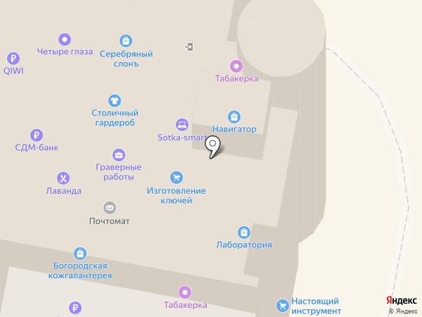 IDEAL на карте Нижнего Новгорода
