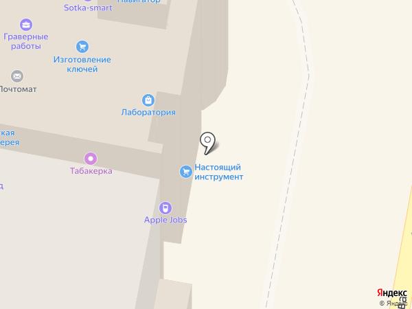 Читай город на карте Нижнего Новгорода