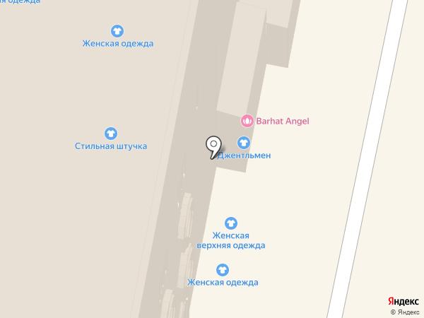 Филадельфия на карте Нижнего Новгорода