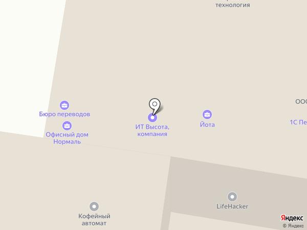 Компания элитных окон на карте Нижнего Новгорода
