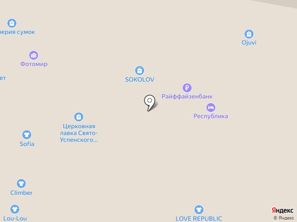 5 Карманов на карте Нижнего Новгорода