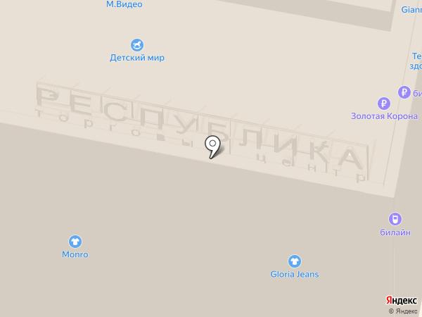 TOY.RU на карте Нижнего Новгорода