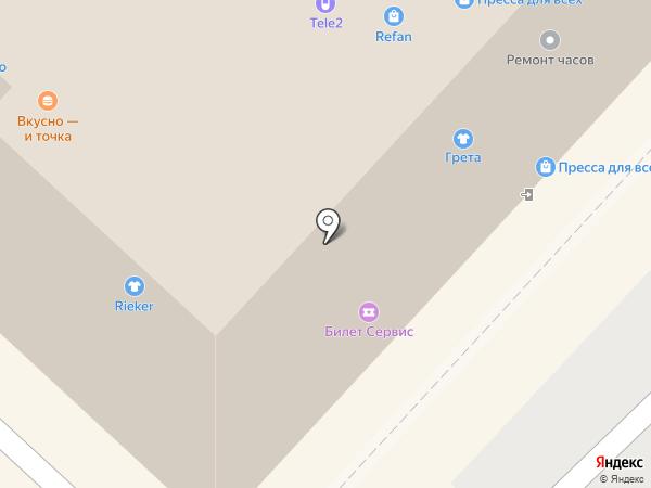 Банкомат, АКБ Авангард, ПАО на карте Нижнего Новгорода