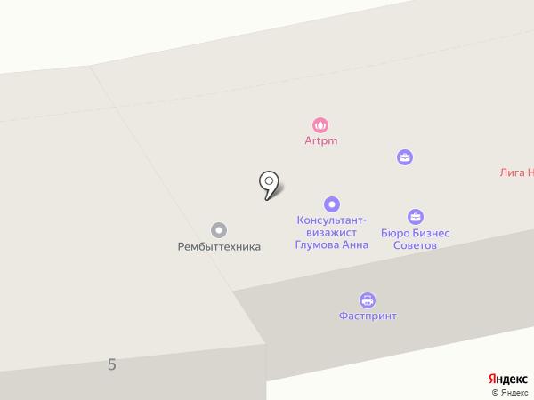 Мега-квест на карте Нижнего Новгорода
