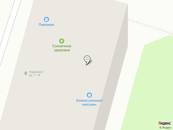 Мастерская по ремонту обуви и сумок на карте Нижнего Новгорода