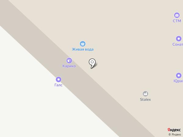 iQpax на карте Нижнего Новгорода