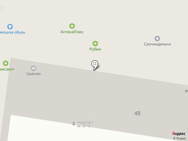 Аптека на карте Нижнего Новгорода