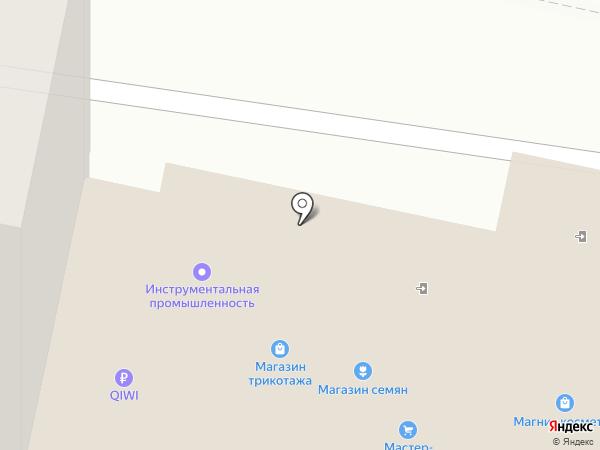 Магазин игрушек на карте Нижнего Новгорода