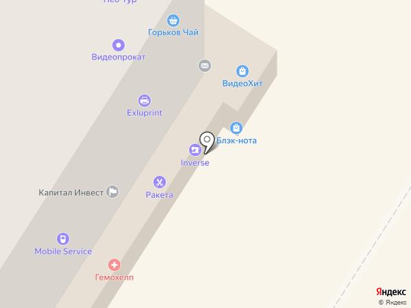 Reality на карте Нижнего Новгорода