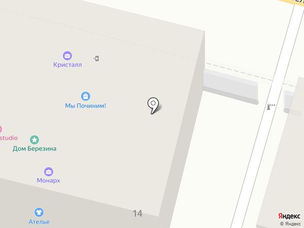 Любимый магазинчик на карте Нижнего Новгорода