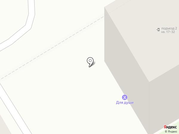 Магазин женской одежды на карте Бора