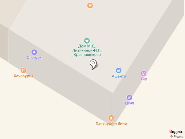 Хачапурия на карте Нижнего Новгорода