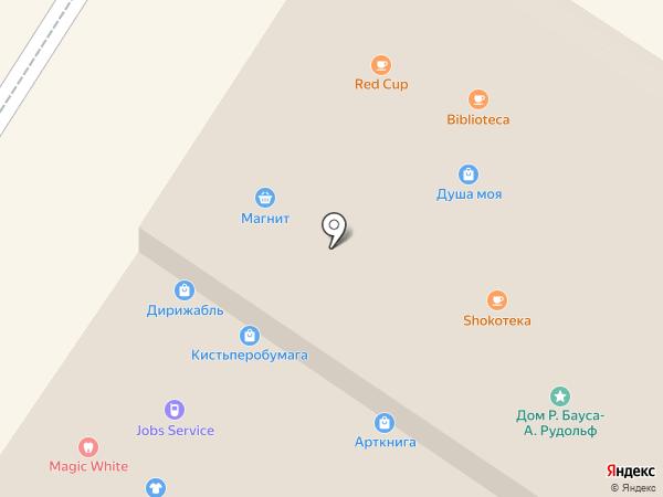 Выйти из комнаты на карте Нижнего Новгорода