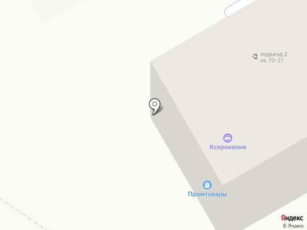 Магазин промтоваров на карте Бора