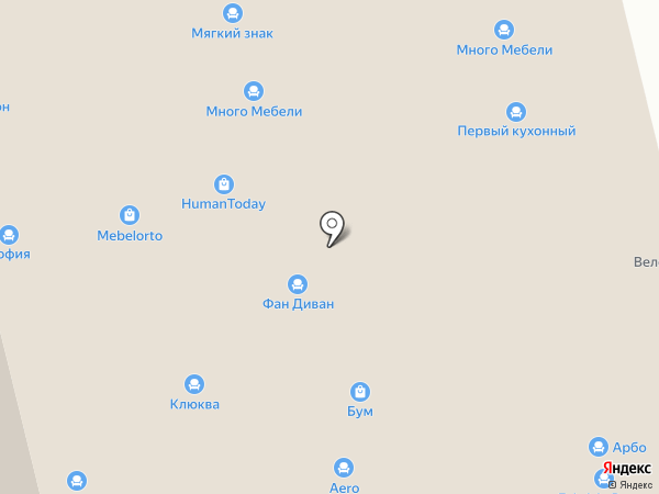 Мягкий знак на карте Нижнего Новгорода