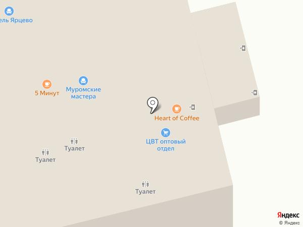 Салон электрических каминов на карте Нижнего Новгорода
