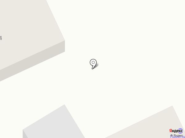 Мастерская по производству памятников на карте Бора