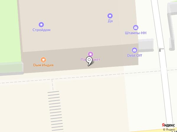 PAR на карте Нижнего Новгорода