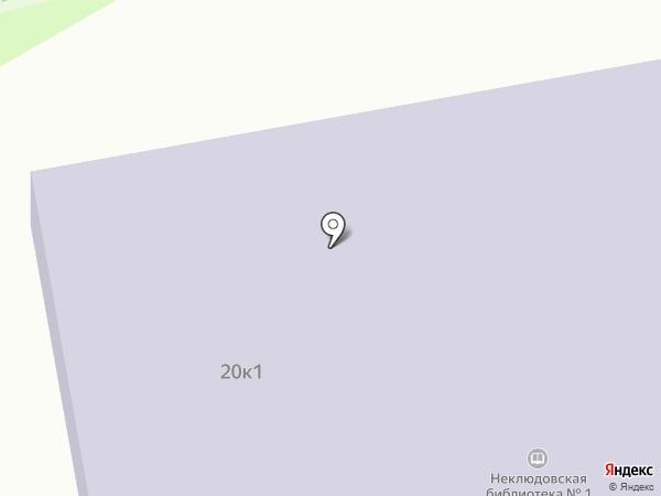 Неклюдовская библиотека №4 на карте Бора