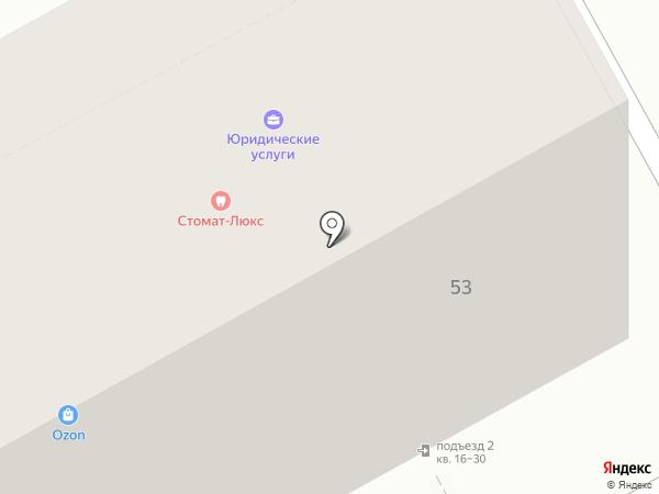 Cyber Quest на карте Нижнего Новгорода