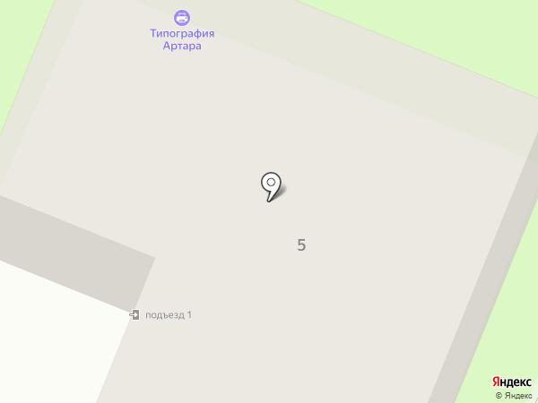 ДИОНИД на карте Нижнего Новгорода