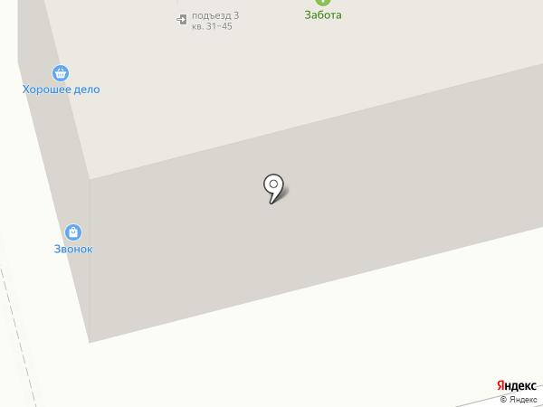 АЛМАЗик на карте Нижнего Новгорода