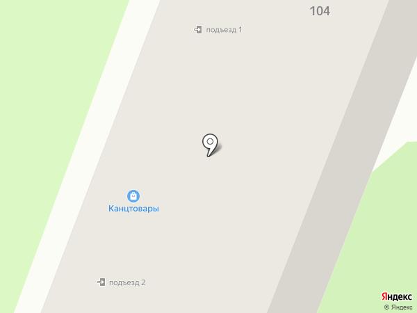 Семицветик на карте Бора