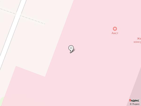Женская консультация на карте Бора