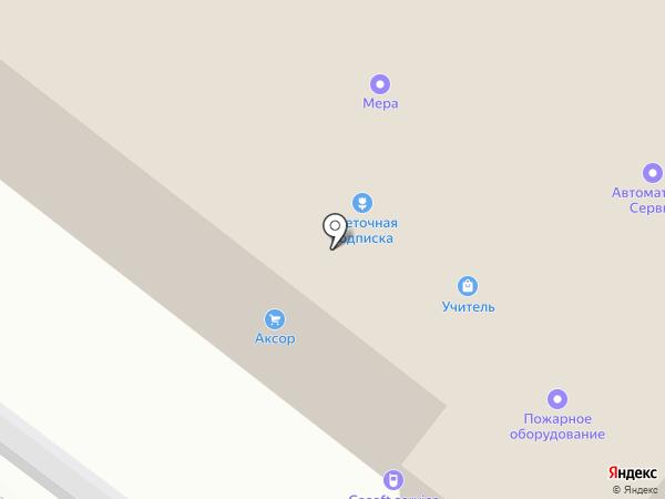 ЦЕНТР ГАЛОТЕРАПИИ ТЕРРИТОРИЯ ЗДОРОВЬЯ на карте Нижнего Новгорода