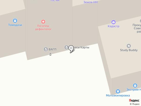 Первое юридическое бюро на карте Нижнего Новгорода