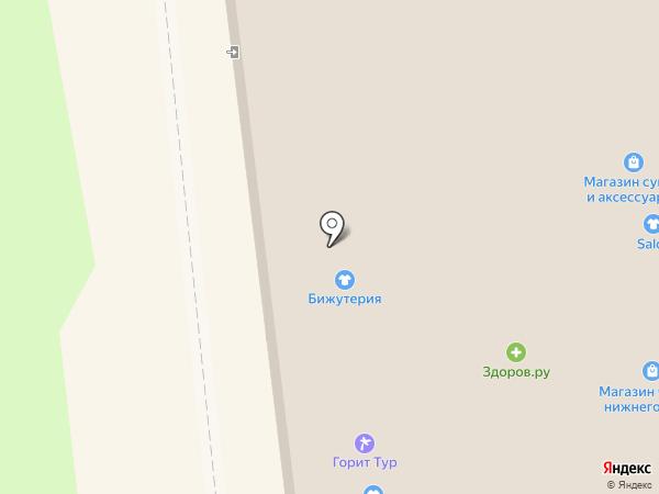 Магазин сумок на карте Нижнего Новгорода