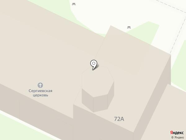 Приход Храма во имя преподобного Сергия Радонежского на карте Бора