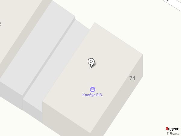 Нотариус Клибус Е.В. на карте Бора